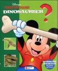 9783505115585: Fragen und staunen. Dinosaurier. Wissenswertes zum Spielen und Lernen.