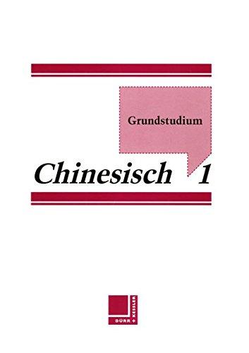 9783523800647: Grundstudium Chinesisch 1