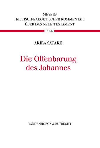9783525516164: Die Offenbarung des Johannes (Kritisch-exegetischer Kommentar uber das Neue Testament) (German Edition)