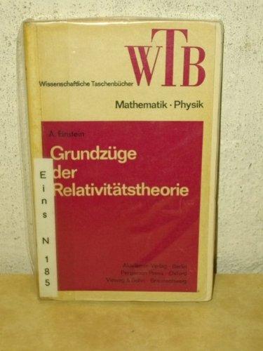9783528060589: Grundzüge der Relativitätstheorie