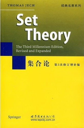 9783529440854: Set Theory: The Third Millennium Edition, revised and expanded (Springer Monographs in Mathematics)