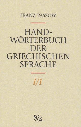 9783534043521: Handwörterbuch der griechischen Sprache, in 4 Bdn.
