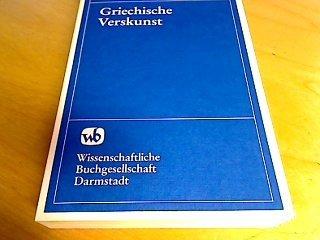 GRIECHISCHE VERSKUNST: Wilamowitz-Moellendorff, Ulrich Von