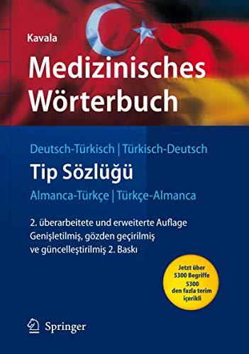 9783540712121: Medizinisches Wörterbuch Deutsch-Türkisch / Türkisch-Deutsch (Springer-Wörterbuch) (German and Turkish Edition)