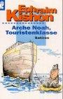 9783548229683: Arche Noah, Touristenklasse