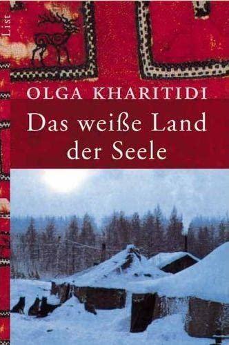 9783548605975: Das weiße Land der Seele