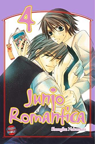 9783551751348: Junjo Romantica 04