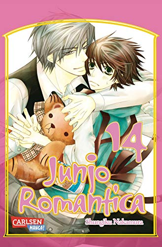 9783551751485: Junjo Romantica, Band 14