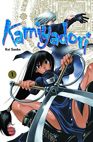 Kamiyadori, Band 1: Sanbe, Kei, Yamada, Satoshi
