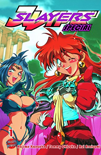 Slayers Special 01 (355176171X) by [???]