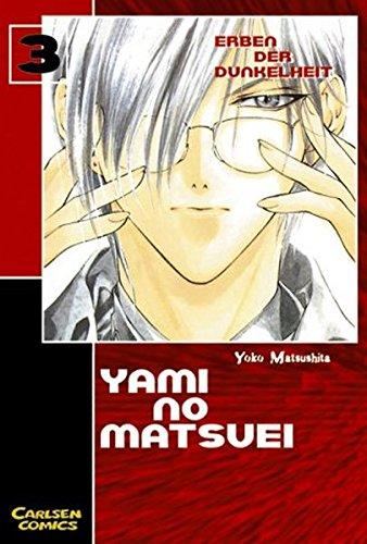 9783551763433: Yami no Matsuei 03.