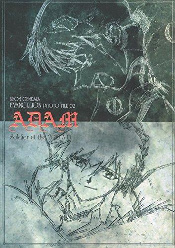 9783551764744: Neon Genesis Evangelion Artbook Photofile 02: Adam.