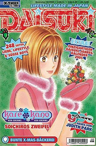 9783551768735: Daisuki 12/2004