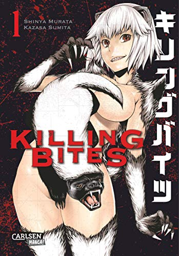 9783551770639: Killing Bites, Band 1
