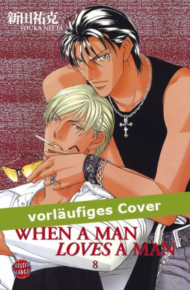 9783551777188: When A Man Loves A Man 08: Ubu 1