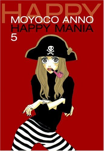 9783551783356: Happy Mania