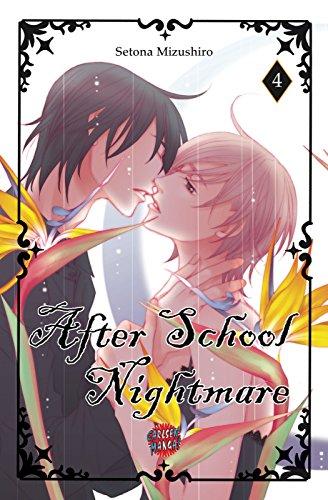 9783551785244: After School Nightmare 04