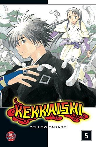 9783551787958: Kekkaishi 05