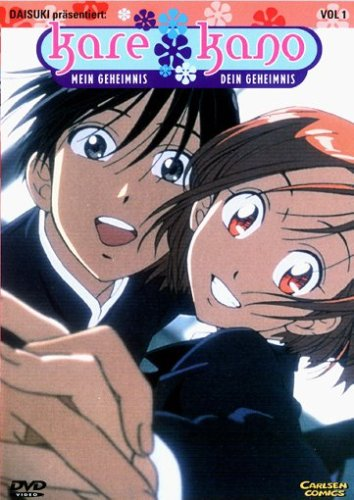 9783551804716: Kare Kano, Vol. 1 (Episoden 1-4) [Alemania] [DVD]