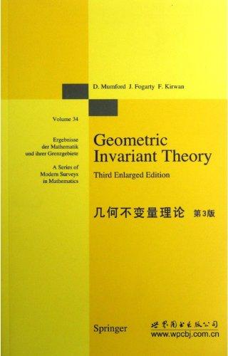 9783568569639: Geometric Invariant Theory (Ergebnisse Der Mathematik Und Ihrer Grenzgebiete. 2. Folge)