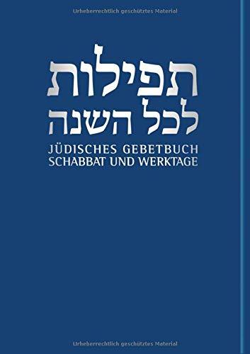 9783579025957: Jüdisches Gebetbuch Hebräisch-Deutsch 01. Werktage und Schabbat