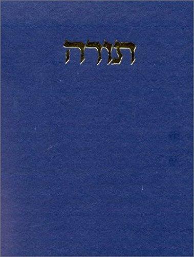 9783579026473: Die Tora, Hebräisch-Deutsch, 5 Bde., Bd.2, Exodus