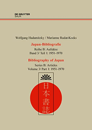 9783598221583: Bibliography of Japan: 1938-1950 (German Edition)