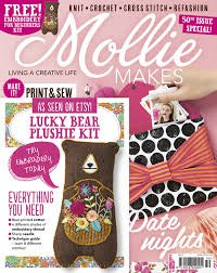 9783598528132: Mollie Makes Issue 50