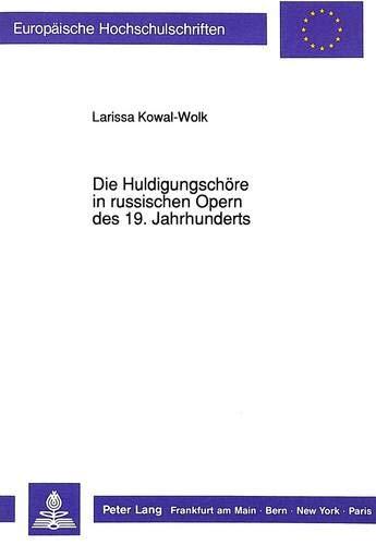 Die Huldigungschoere in Russischen Opern Des 19. Jahrhunderts (Paperback): Larissa Kowal-Wolk