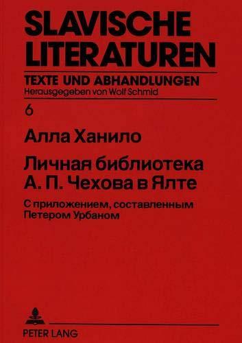 Die persönliche Bibliothek A.P. Cechovs in Jalta mit einem Anhang, zusammengestellt von Peter ...
