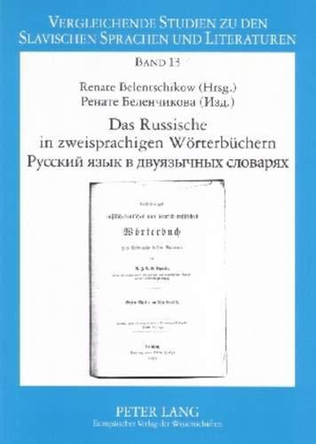 Das Russische in zweisprachigen Wörterbüchern.: Renate Belentschikow