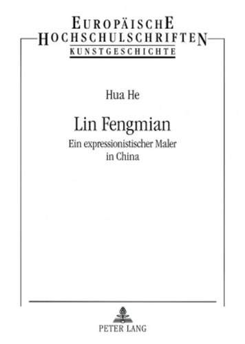 Lin Fengmian: Hua He