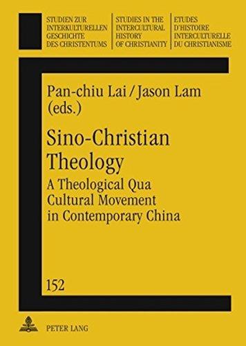 9783631604359: Sino-Christian Theology: A Theological Qua Cultural Movement in Contemporary China (Studien zur interkulturellen Geschichte des Christentums / Etudes ... in the Intercultural History of Christianity)