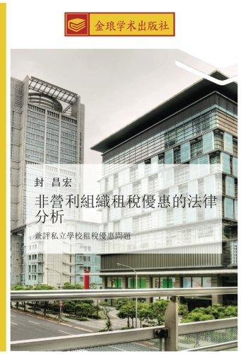 fei ying li zu zhi zu shui: chang hong feng