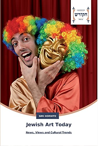 Jewish Art Today : News, Views and: Simi Horwitz