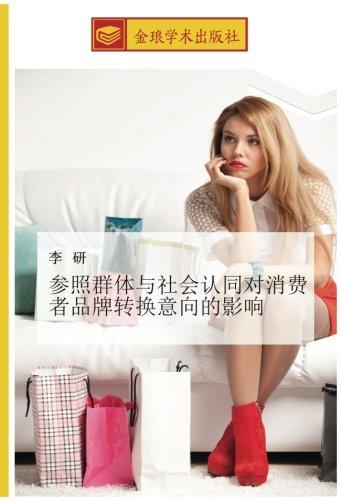 can zhao qun ti yu she hui: Li, Yan