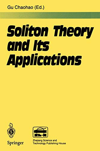 9783642081774: Soliton Theory and Its Applications