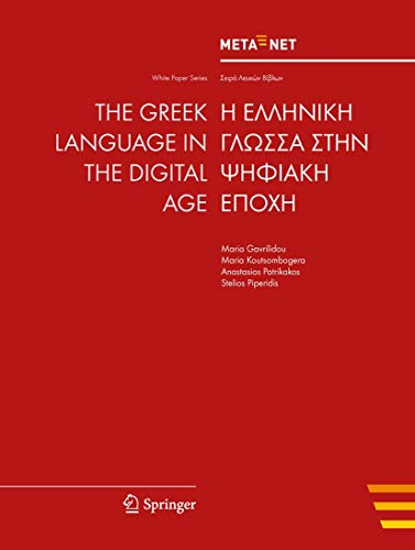 9783642289354: The Greek Language in the Digital Age (White Paper Series) (English and Greek Edition)