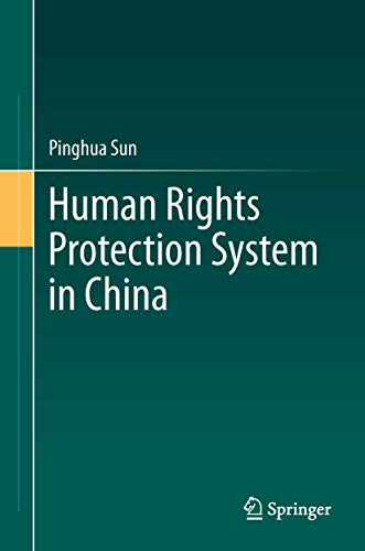 9783642396625: Human Rights Protection System in China