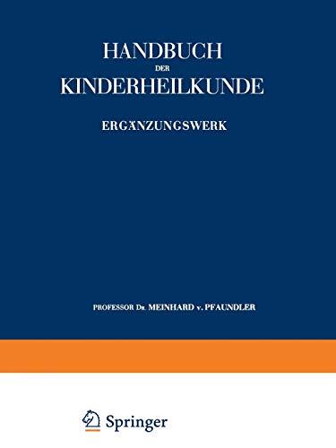9783642891113: Ergänzungswerk (Handbuch der Kinderheilkunde) (German Edition)