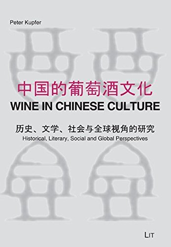 9783643108548: Wine in Chinese Culture: Historical, Literary, Social and Global Perspectives (Wissenschaftsforum Kulinaristik)