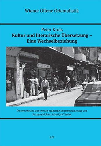 Kultur und literarische Übersetzung - eine Wechselbeziehung: Peter Krois