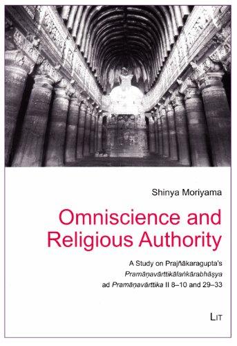 Omniscience and Religious Authority: A Study on: Shinya Moriyama
