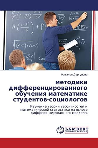 Metodika Differentsirovannogo Obucheniya Matematike Studentov-Sotsiologov: Natal'ya Dergunova