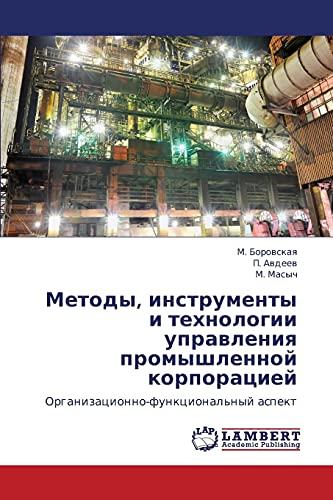 Metody, instrumenty i tekhnologii upravleniya promyshlennoy korporatsiey: ...