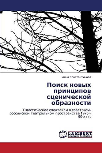 Poisk Novykh Printsipov Stsenicheskoy Obraznosti: Anna Konstantinova