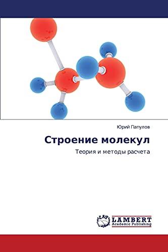 Stroenie Molekul: Yuriy Papulov
