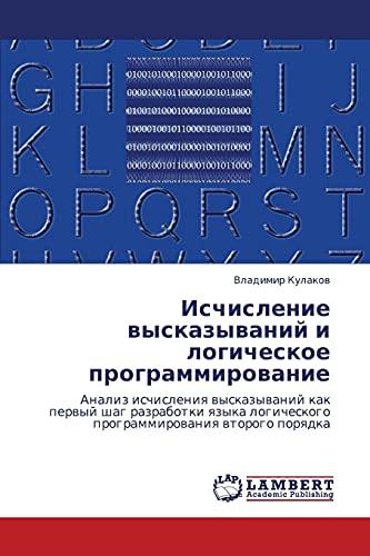 Ischislenie vyskazyvaniy i logicheskoe programmirovanie: Analiz ischisleniya vyskazyvaniy kak ...