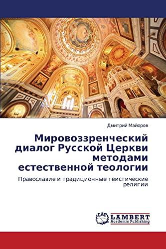 Mirovozzrencheskiy Dialog Russkoy Tserkvi Metodami Estestvennoy Teologii: Dmitriy Mayorov