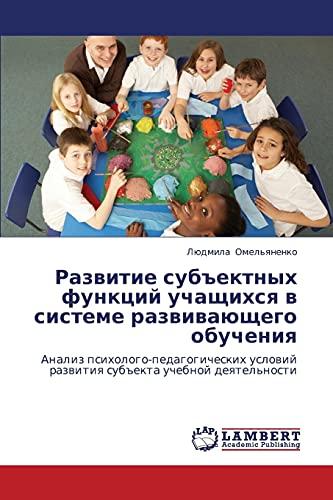 Razvitie Subektnykh Funktsiy Uchashchikhsya V Sisteme Razvivayushchego Obucheniya: Lyudmila ...